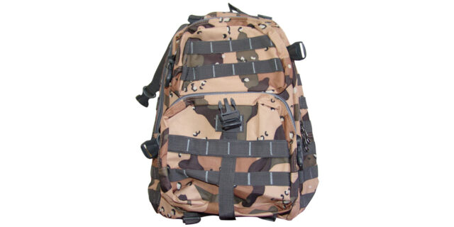 Backpack (Multicam Camo Variant) - NEW
