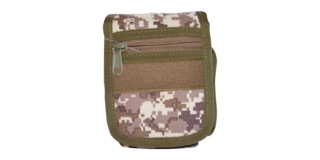 Multipurpose Pouch (Desert Digital Camo) - NEW