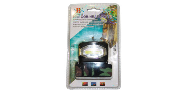 10W Cob Headlight (Black with camo headband)