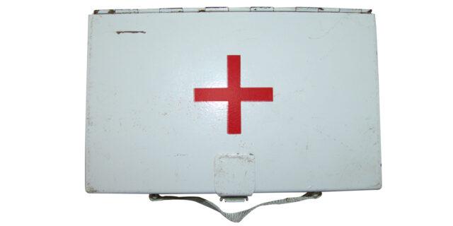 """Steel """"First Aid"""" Tin - Unused GRADE 1"""