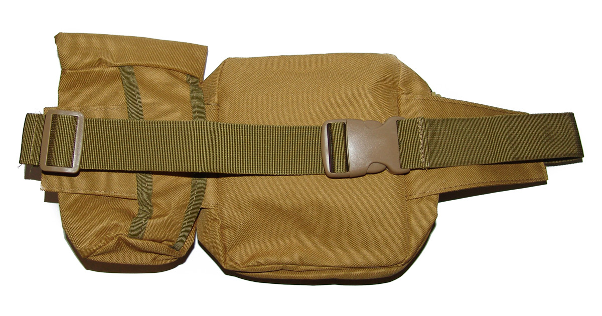 Belt with 4 Compartment Bag & Stubbie Holder (Sand Colour) - NEW
