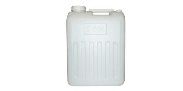 25L Plastic Container (White) - NEW